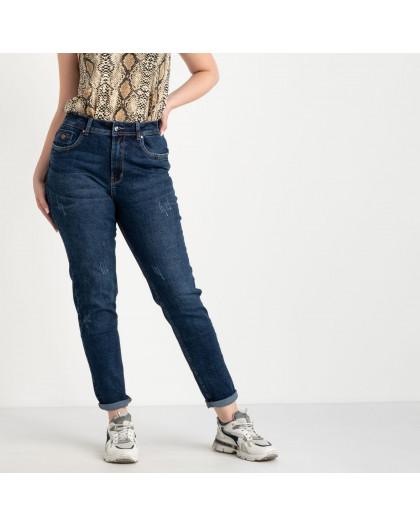 0057-1 А Relucky джинсы батальные синие стрейчевые (6 ед. размеры: 31.32.33.34.36.38) Relucky