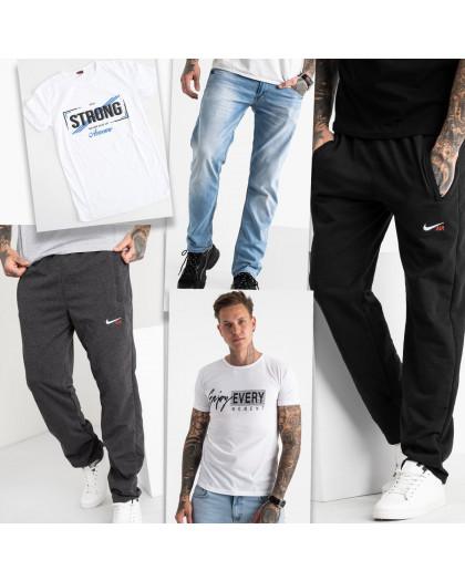 10066 микс мужской одежды с дефектами (5 ед.) МИКС
