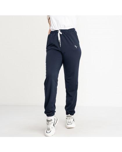 14870-9  Mishely темно-синие брюки женские спортивные батальные стрейчевые (4 ед. размеры: 50.52.54.56) Mishely