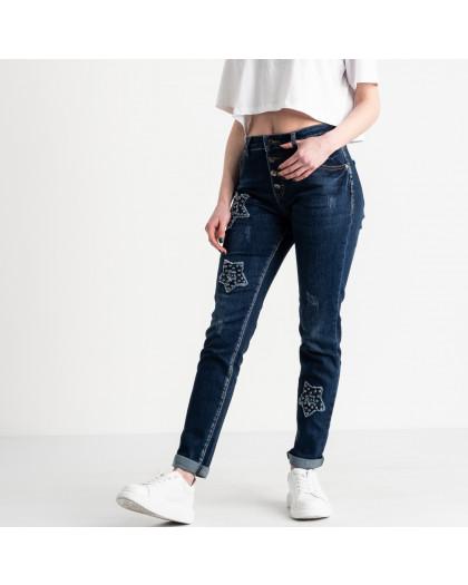 1190 Lady N джинсы женские синие стрейчевые (6 ед. размеры: 25.26.27.28.29.30) Lady N