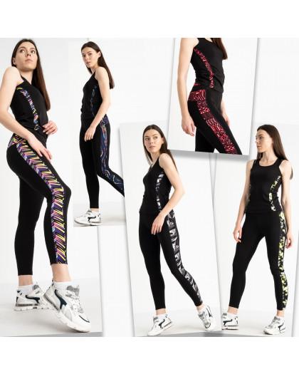 0468-109 фитнес-костюм женский стрейчевый микс цветов (4 ед. размеры: S-M/2, L-XL/2) Без выбора цветов Фитнес-костюм