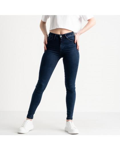 3692-1 Hepyek джинсы женские темно-синие стрейчевые (9 ед. размеры: 26.26.27.27.28.28.29.30.31) Hepyek