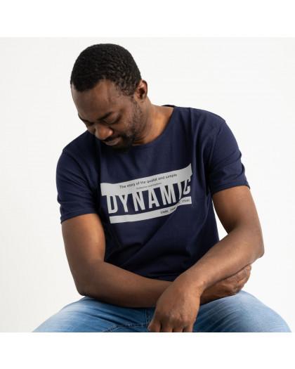 2713-2 синяя футболка батальная мужская с принтом (4 ед. размеры: XL.2XL.3XL.4XL) Футболка