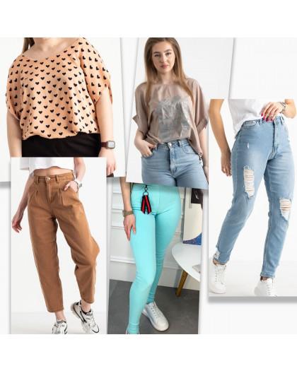 10065 микс женской одежды с дефектами (5 ед.) МИКС