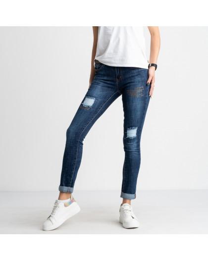 5006 OK&OK джинсы женские синие стрейчевые (6 ед. размеры: 25.26.27.28.29.30) OKOK