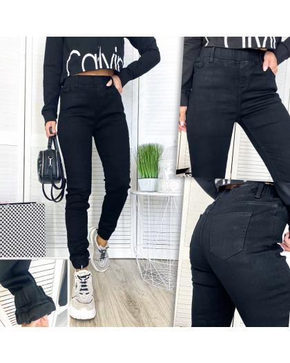 Джоггеры женские на флисе New Jeans 0566  New Jeans