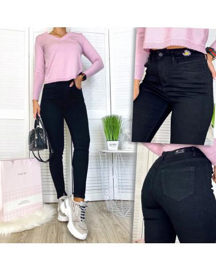 0536 New jeans американка черная демисезонная стрейчевая (25-30, 6 ед.) New Jeans