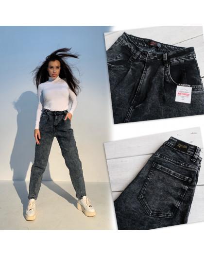 0900-7 М Relucky джинсы-слоучи серые стрейчевые (6 ед. размеры: 25.26.27.28.29.30) Relucky