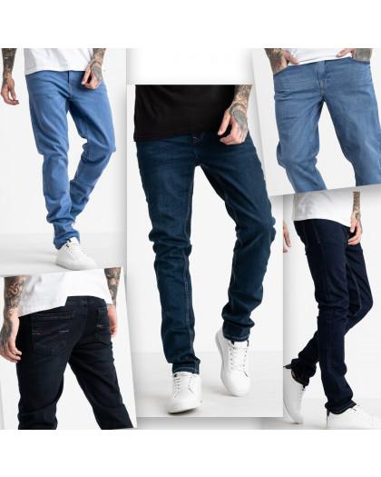 1999-3 Nescoly джинсы мужские стрейчевые микс моделей и цветов  (6 ед. размеры: 30/3.34/2.36) Nescoly