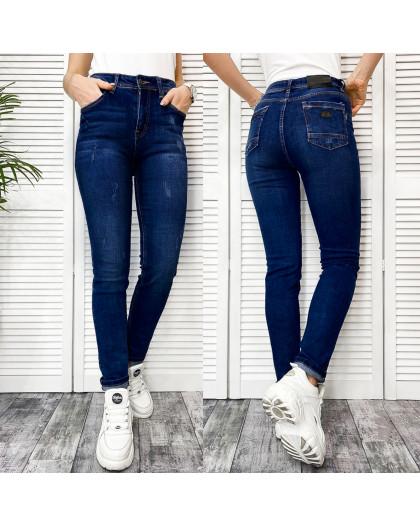 0500-2 А Relucky джинсы женские полубатальные с царапками синие осенние стрейчевые (28-33, 6 ед.) Relucky