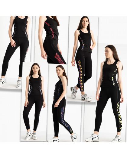 0468-175 фитнес-костюм женский стрейчевый микс цветов (4 ед. размеры: S-M/2, L-XL/2) Без выбора цветов Фитнес-костюм