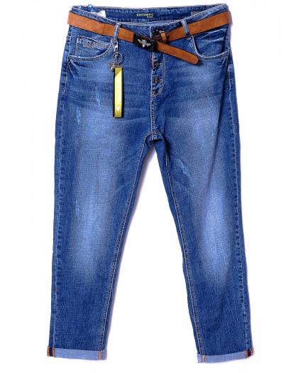 8120-3 Victory (30-36, батал 6 ед.) джинсы женские весенние стрейчевые Victory