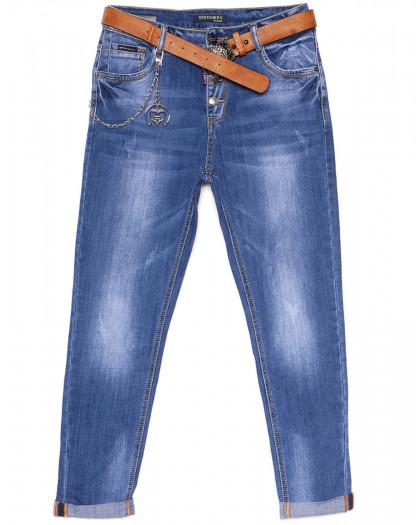 8101-2 Victori (28-33, полубатал 6 ед.) джинсы женские весенние стрейчевые Victory