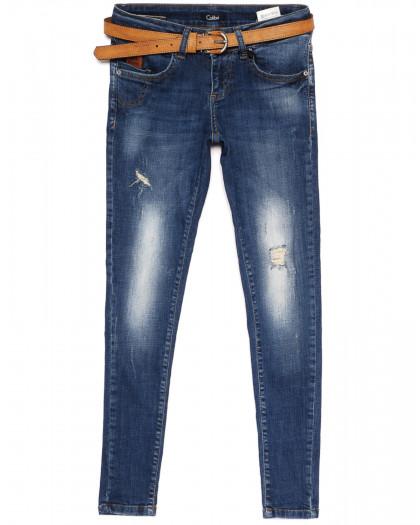 9310-566 Colibri (25-30, 6 ед.) джинсы женские весенние стрейчевые Colibri
