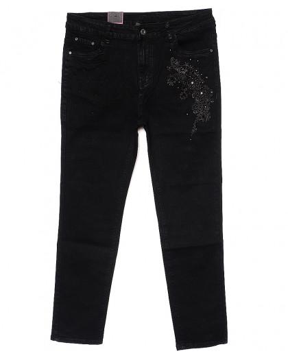 0421 Gallop (31-38, батал, 6 ед.) джинсы женские осенние стрейчевые Gallop