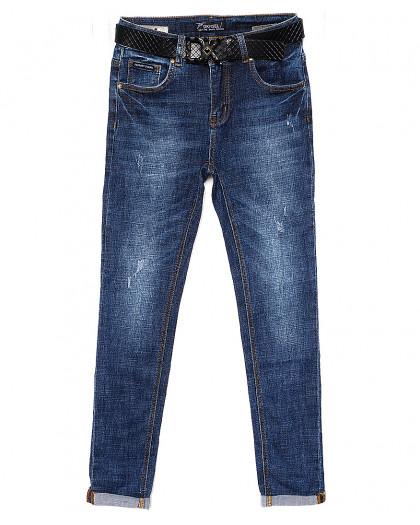 8079 Dknsel (28-33, полубатал, 6 ед.) джинсы женские осенние стрейчевые Dknsel