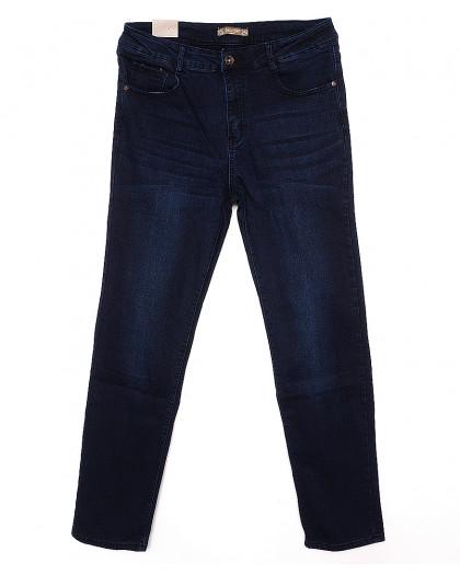 0815 Gallop джинсы женские батальные на байке стрейчевые (30-36, 6 ед.) Gallop