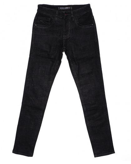 8073 Good Avina джинсы мужские молодежные темно-серые весенние стрейчевые (27-34, 8 ед.) Good Avina