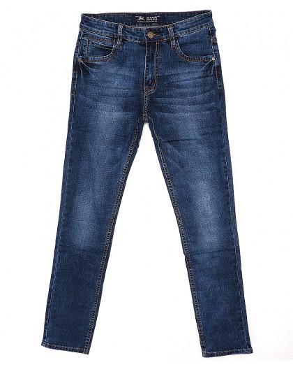 8307 Good Avina джинсы мужские молодежные весенние стрейчевые (27-33, 8 ед.) Good Avina
