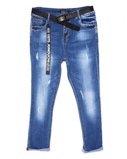 6092-3 Like джинсы женские батальные с царапками весенние стрейчевые (30-36, 6 ед.) Like