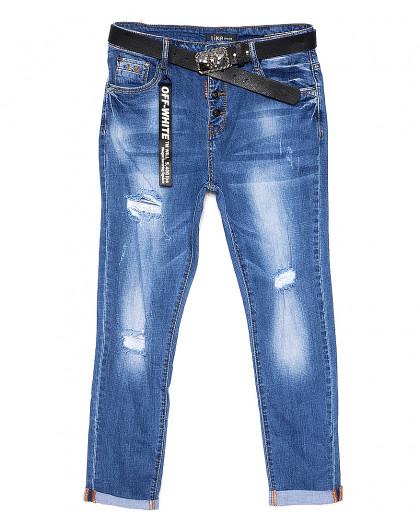 6091-2 Like джинсы женские батальные с рванкой и царапками весенние стрейчевые (28-33, 6 ед.) Like