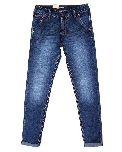 0301 Vicucs джинсы мужские молодежные зауженные весение стрейчевые (27-33, 7 ед.) Vicucs