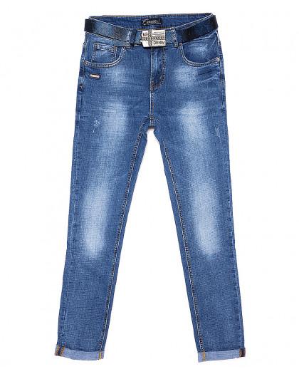 9010 Dknsel джинсы женские батальные с царапками весенние стрейчевые (28-33, 6 ед.) Dknsel