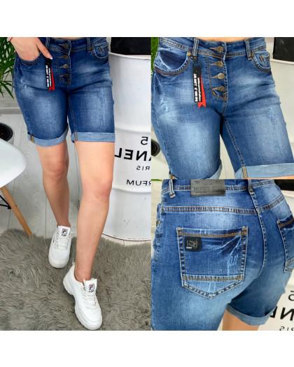 A 0142-15 Relucky шорты джинсовые женские на пуговицах стрейчевые (25-30, 6 ед.) Relucky