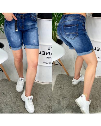 A 0617-15 Relucky шорты джинсовые женские с царапками стрейчевые (25-30, 5 ед.) Relucky