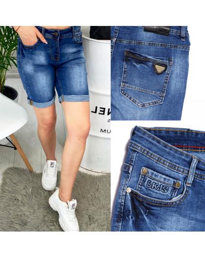 A 0615-15 Relucky шорты джинсовые женские батальные стрейчевые (31-38, 6 ед.) Relucky