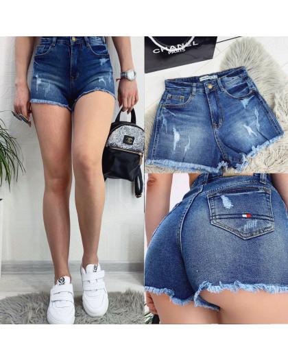 A 0068 (A68) Relucky шорты джинсовые женские с рванкой и царапками стрейчевые (25-30, 6 ед) Relucky