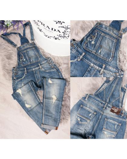 0122 Lolo Blues комбинезон-джинсы женский весенний котоновый (25-30, 6 ед.) Lolo Blues