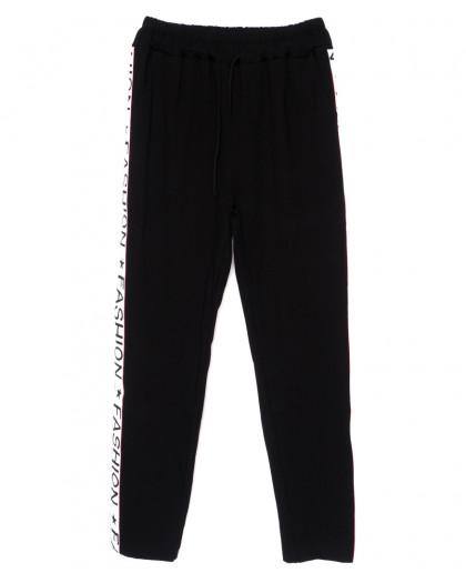 8356 Yimeite брюки женские батальные с лампасом (28-33, 6 ед.) Yimeite