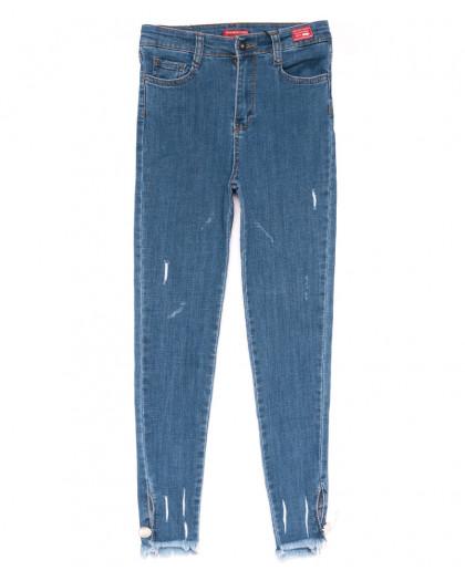 0902 yuksekbel Woox джинсы женские стильные весенние стрейчевые (25-31, 7 ед.) Woox