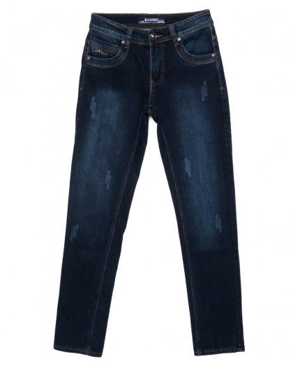 2512 Bagrbo джинсы мужские молодежные с царапками осенние стрейчевые (27-34, 8 ед.) Bagrbo