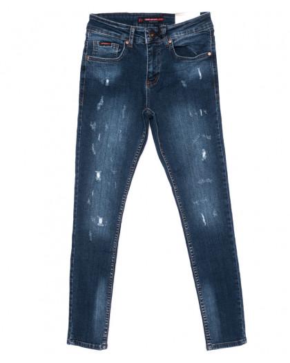 0487 Red Moon джинсы мужские с царапками зауженные осенние стрейчевые (29-36, 7 ед.) Red Moon