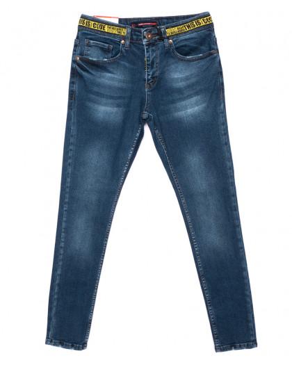 0511 Red Moon джинсы мужские зауженные осенние стрейчевые (29-36, 7 ед.) Red Moon