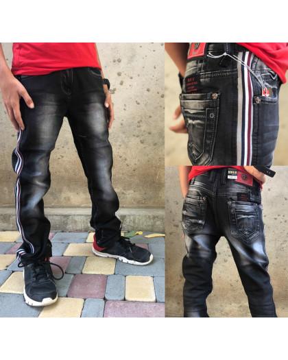 0157-06 Sevilla джинсы на мальчика стильные осенние стрейчевые (30-35, 6 ед.) Sevilla