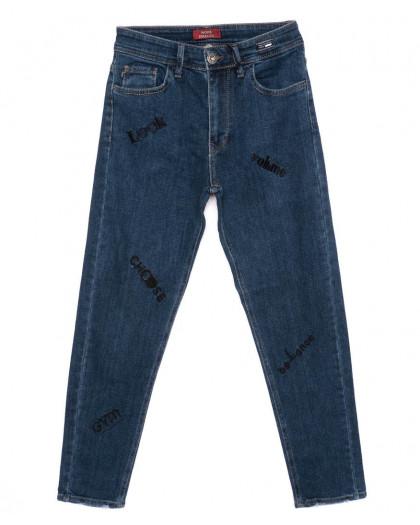 1946-blue fashion Woox мом стильный осенний стрейч-котон (26-31, 6 ед.) Woox