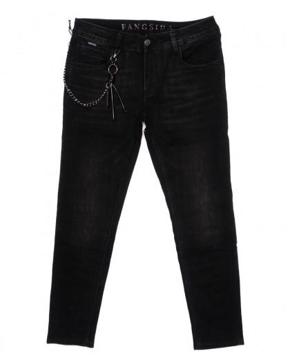 8166 Fangsida джинсы мужские молодежные темно-серые осенние стрейчевые (27-34, 8 ед.) Fangsida