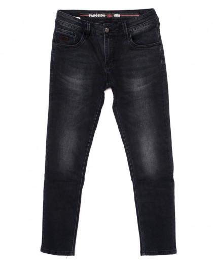 8171 Fangsida джинсы мужские молодежные темно-серые осенние стрейчевые (28-36, 8 ед.) Fangsida