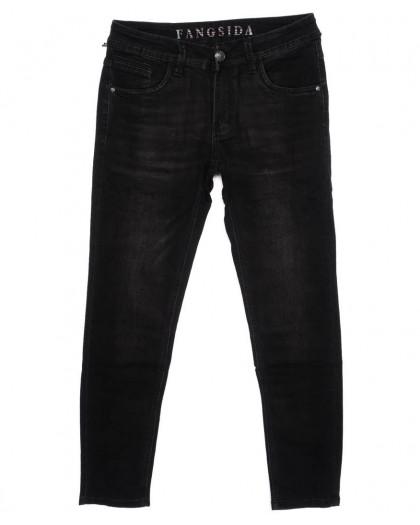 8167 Fangsida джинсы мужские молодежные темно-серые осенние стрейчевые (27-34, 8 ед.) Fangsida