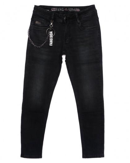 8168 Fangsida джинсы мужские молодежные темно-серые осенние стрейчевые (27-34, 8 ед.) Fangsida