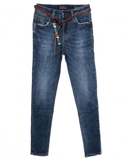 6061 Dimarkis Day джинсы женские с царапками осенние стрейчевые (25-30, 6 ед.) Dimarkis Day