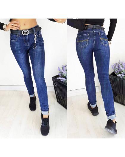 1171 Lolo Blues джинсы женские с царапками осенние стрейчевые (25,25,25, 3ед.) Lolo Blues