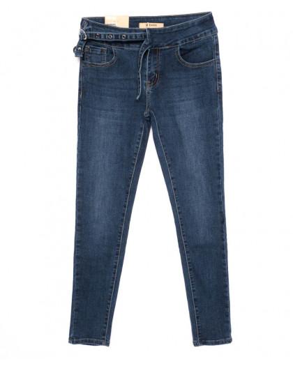 9103 M.Sara джинсы женские с поясом осенние стрейчевые (26-31, 6 ед.) M.Sara