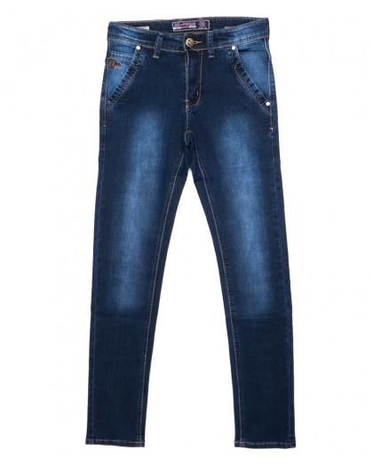 2700 Bagrbo джинсы мужские молодежные синие осенние стрейчевые (27-34, 8 ед.) Bagrbo