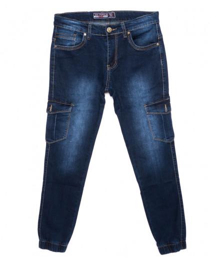 6110 Bagrbo джинсы мужские молодежные на манжете осенние стрейчевые (28-36, 8 ед.) Bagrbo
