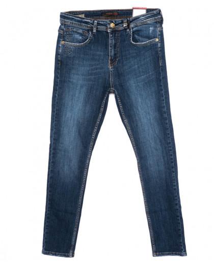 15070 Sessanta джинсы женские синие осенние стрейчевые  (25-30, 6 ед.) Sessanta