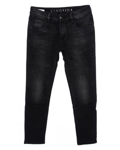8172 Fangsida джинсы мужские молодежные зауженные темно-серые осенние стрейчевые (28-36, 8 ед.) Fangsida